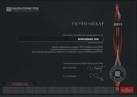 Сертификат  Лаборатории ППШ