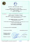 Сертификат ЭКОСЕРТ